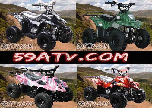 KIDS ATV 110CC 4-WHEELERS 550.00 4 wheeler - 570.00
