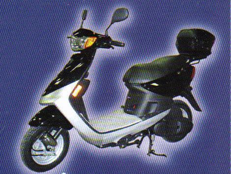 Electric scooter 48volt 750watt
