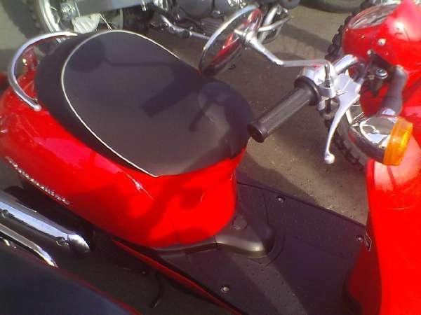 2009 Honda Metropolitan